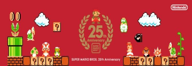 Super Mario All-Stars: 25th Anniversary Image