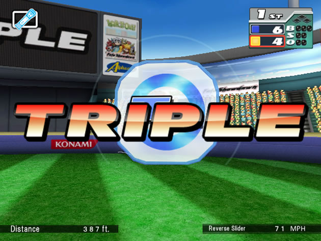 The_cages_pro-style_batting_practice_-_wii_-_4