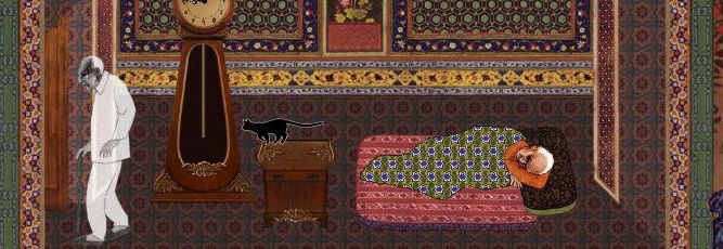 The Cat and the Coup Image