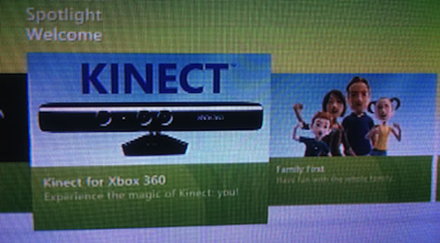 Xbox 360 Screenshot - 795756