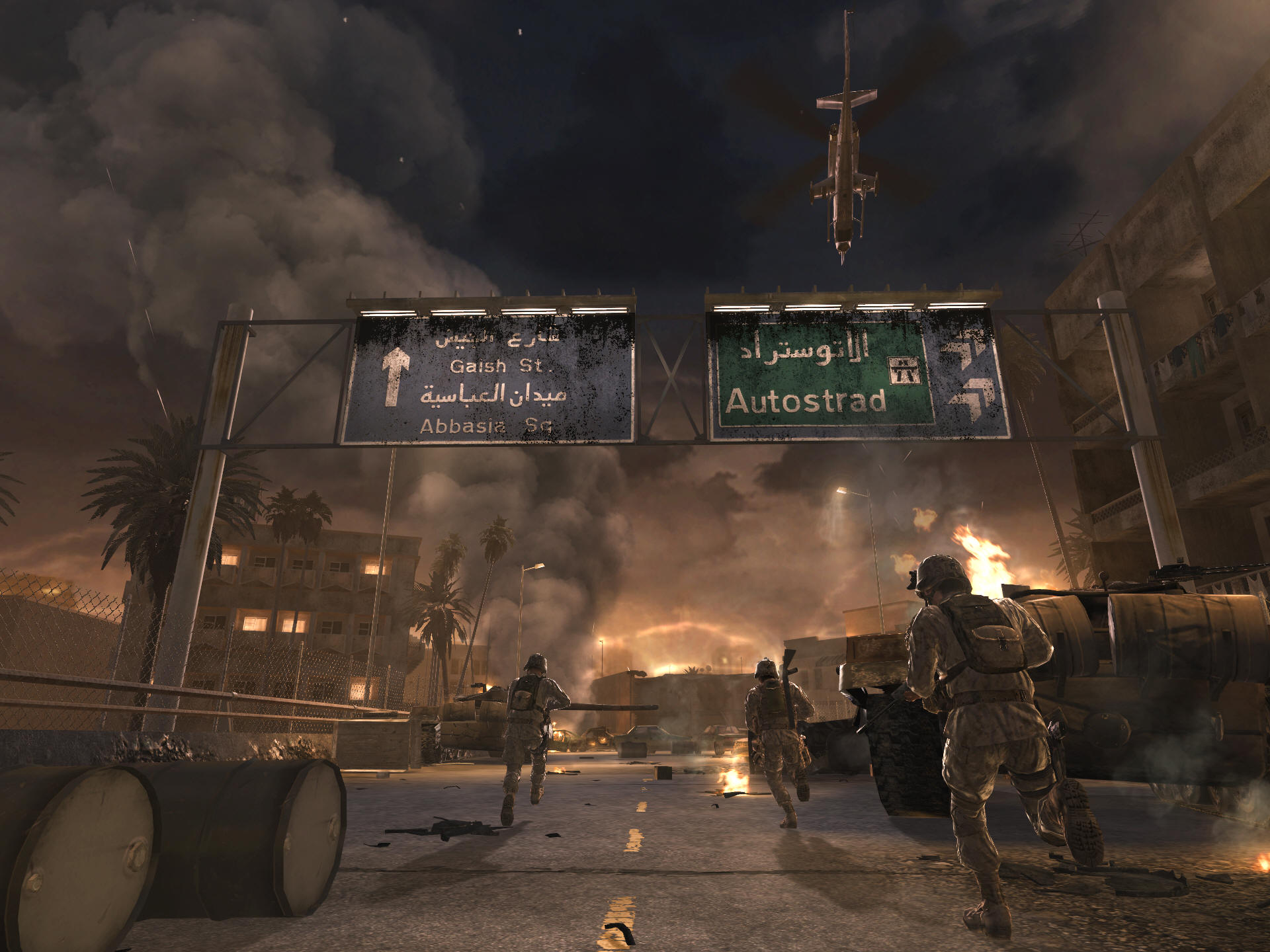 Call of Duty 4: Modern Warfare 1.6 - 1.7 Patch