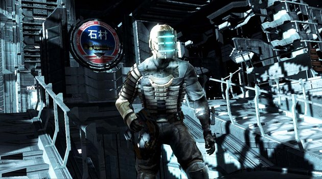 Dead Space - Feature