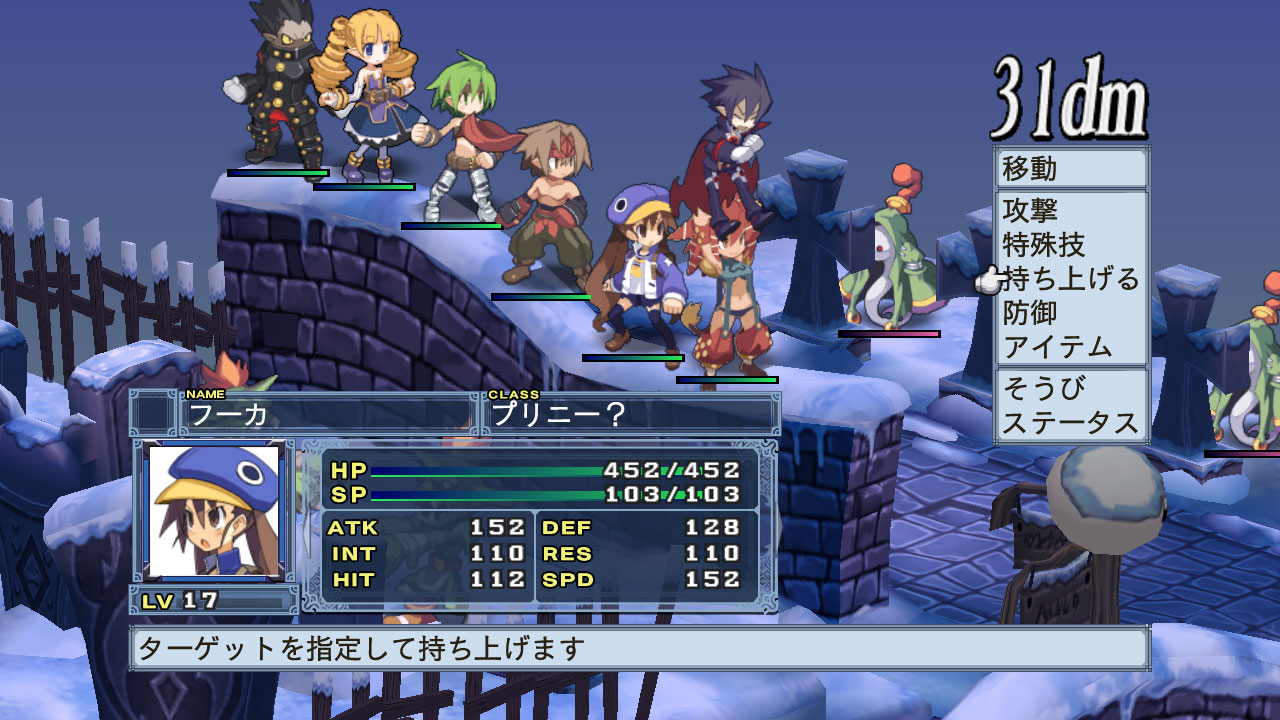 Disgaea 4 Japanese version screenshot
