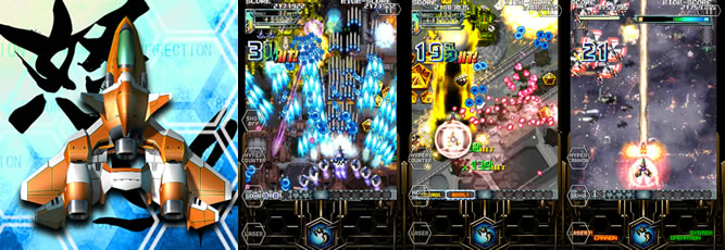 Dodonpachi Resurrection - MB Screenshot - 799647