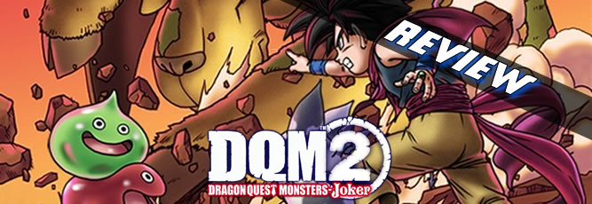 Dragon Quest Monsters: Joker 2 Boxart