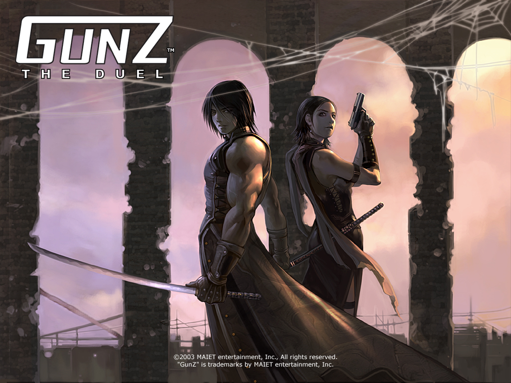 GunZ-The Duel - Feature