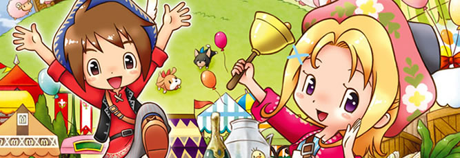 Harvest Moon: Grand Bazaar - NDS Image