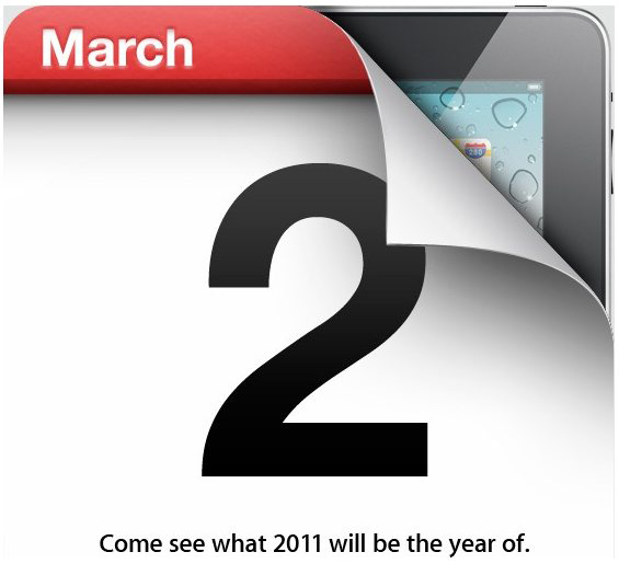 Ipad_2_media_event_on_march_2