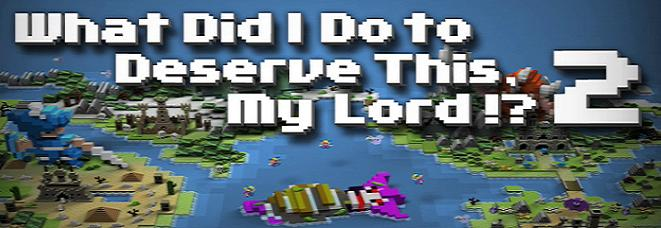 Mylord2_psp_10_trailer_screen