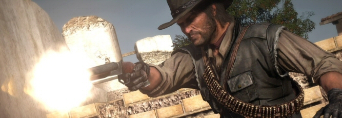 Red Dead Redemption - Feature