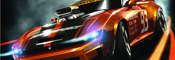 Ridge Racer 3D Boxart