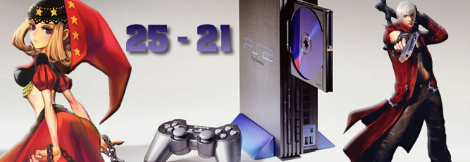 Top25ps2feature1