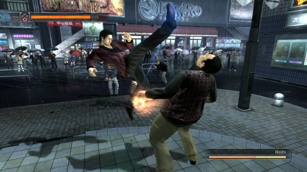 Yakuza 4 Screenshot - 868455