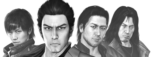 Yakuza 4 Image