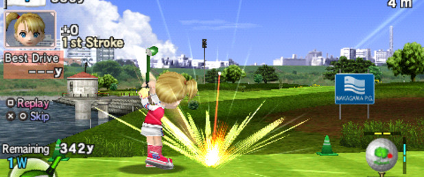 Hot Shots Golf: Open Tee 2 - Feature