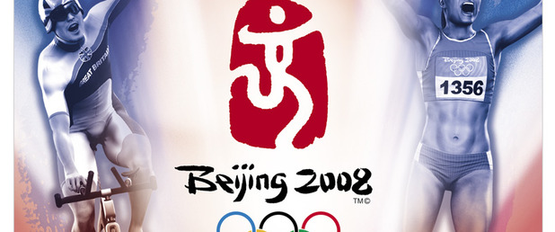 Beijing 2008 - The Official Video Game of the Olympic Games - Feature