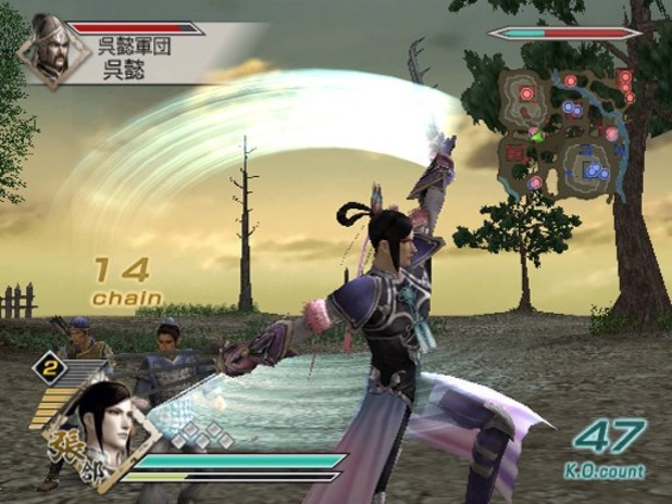 Dynasty Warriors 6 Screenshot - 1009265