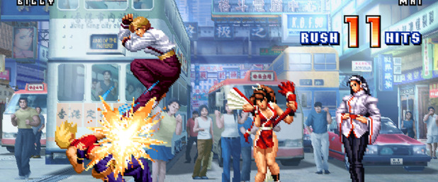 The King of Fighters '98 Ultimate Match - Feature