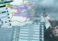 Dynasty Warriors 6 Empires Image