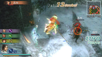 Dynasty Warriors: Strikeforce Screenshot - 1013749