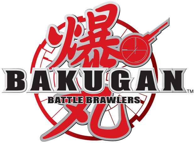 Bakugan: Battle Brawlers Logo - 1020389