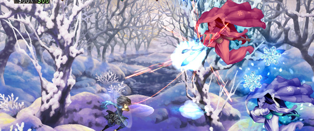 Muramasa: The Demon Blade - Feature