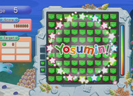 Yosumin! and Yosumin! LIVE Image