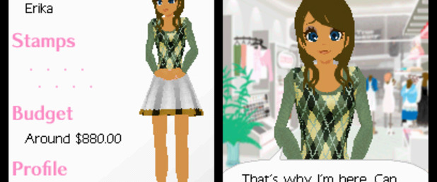 Style Savvy - Feature