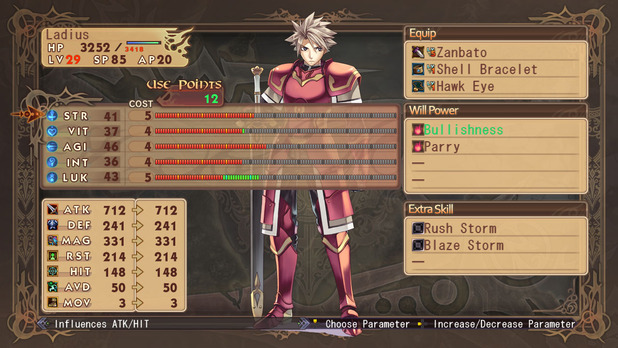 Agarest: Generations of War Screenshot - 1030247