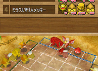DRAGON QUEST: WARS Image
