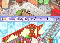 Cookie Shop Image