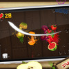 Fruit Ninja Screenshot - 1047854