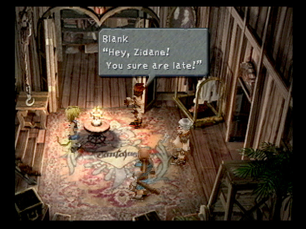 Final Fantasy IX Screenshot - 1048205