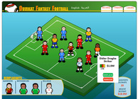 Quirkat Fantasy Football Image
