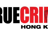True Crime: Hong Kong Image