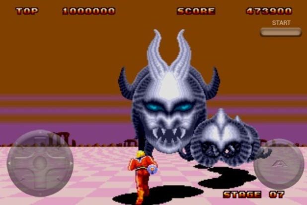 Space Harrier II Screenshot - 1054981
