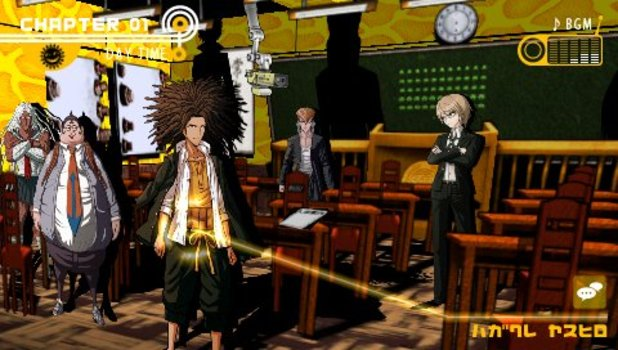 DANGAN-RONPA Screenshot - 1055314