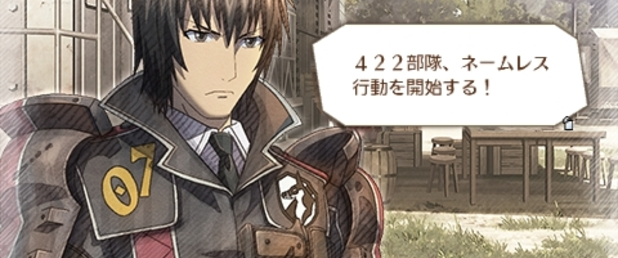 Valkyria Chronicles 3 - Feature