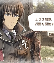 Valkyria Chronicles 3 Boxart