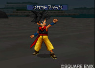 Dragon Quest Monsters: Joker 2 Image