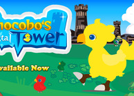 Chocobo's Crystal Tower Image
