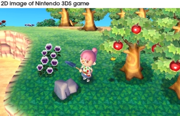 Animal Crossing 3DS Screenshot - 1068451