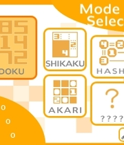Sudoku: The Puzzle Game Collection Boxart