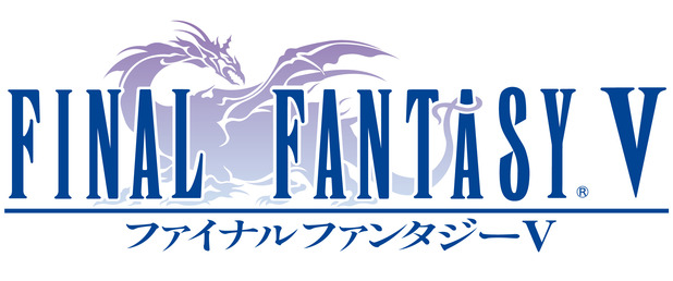 Final Fantasy V - Feature