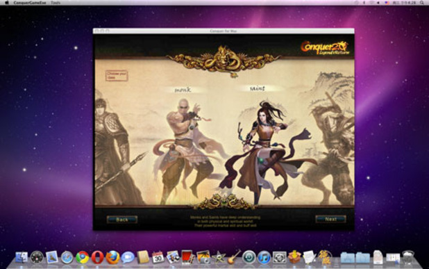 Conquer Online Screenshot - 1075068