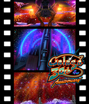 Galaga 30th Collection Boxart