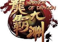Warrior of Dragon Image