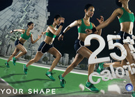 Your Shape: Fitness Evolved 2012 Image