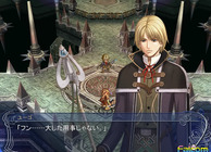 Ys: The Oath in Felghana Image
