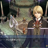 Ys: The Oath in Felghana  - 1083701